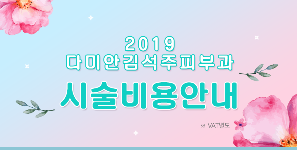 201903event11.png