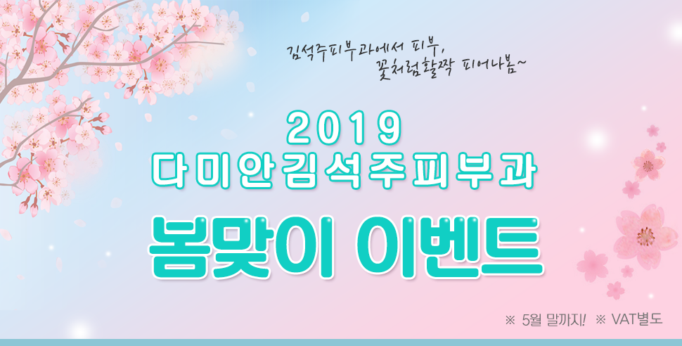 201903event1.png
